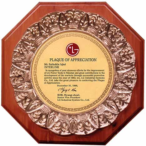PLAQUE OF APPRECIATION RECEIVED FROM LG INDUSTRIAL SYSTEMS CO., LTD.